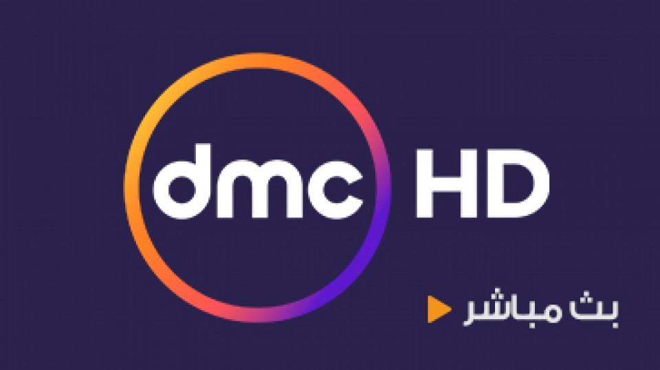 DMC TV (Arabic) Live from Egypt